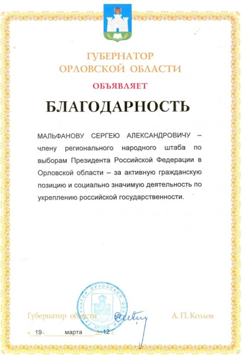 областная юридическая консультация